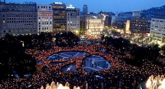 Juntes contra el terrorisme, Unitat Contra el Feixisme i el Racisme