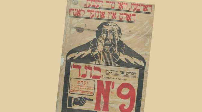 Jueus molt diversos criden per la mani del #21MProuRacisme